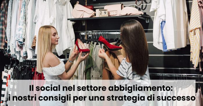 Il social nel settore abbigliamento: i nostri consigli per una strategia di successo